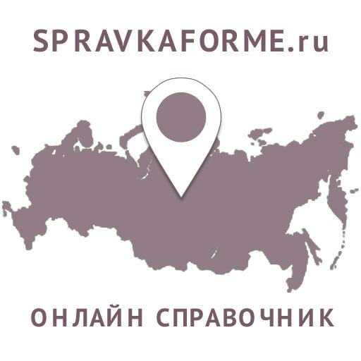 Пенсионный фонд на шевченко 27 режим работы