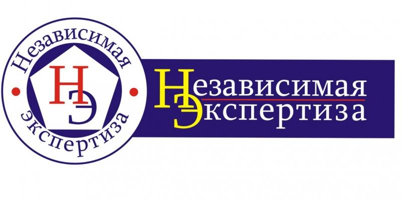 Независимая Экспертиза и Оценка Монет на Москва, ул. Пушечная,  3