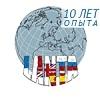 Московское бюро переводов «Ланта» на Москва,  Гоголевский бульвар,  д. 17,  офис 210-212