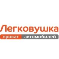 Легковушка, аренда авто на Москва, Комсомольская площадь,  д. 6,  2этаж