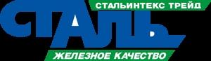 Стальинтекс Трейд - металлопрокат на Москва,  ул. Новосущевская,  19Б