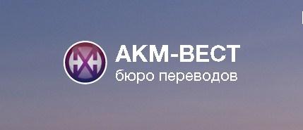 АКМ-Вест на Москва,  2-я Звенигородская ул.,  д.13/41