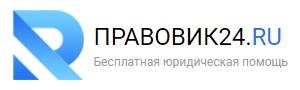 Правовик24 - бесплатные юридические консультации на Москва,  ул. Нижегородская,  д. 33